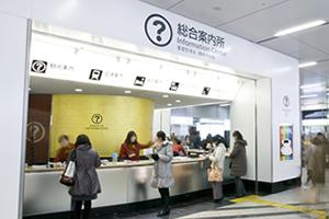 MeetingPlace_Hakata