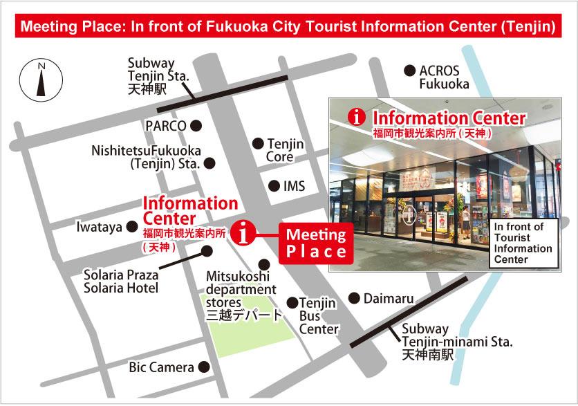 柳川ツアーの集合場所福岡市観光案内所の地図
